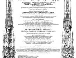 Cultos Archicofradía 2014